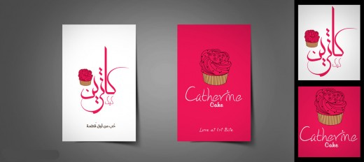 Cake decorating business cards templates